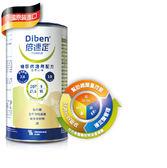 (購買二瓶再折100元) 倍速定Diben 糖尿病配方400g 香草口味 *一罐    *維康*