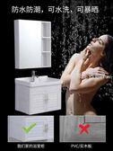 浴櫃 浴室櫃現代簡約衛生間掛墻式太空鋁小戶型洗漱台洗手洗臉盆櫃組合·夏茉生活IGO