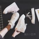 厚底小白鞋女2021年新款爆款百搭高筒ins街拍潮鞋小眾帆布鞋 夏季狂歡