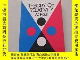 二手書博民逛書店Theory罕見of Relativity 相對論Y26171