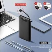 20000毫安培培培培充電寶大容量超薄小巧便攜適用於蘋果華為沖手機通專用移動電