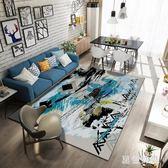 潮流個性創意地毯/榻榻米網紅地毯/客廳臥室地毯 js11162『黑色妹妹』