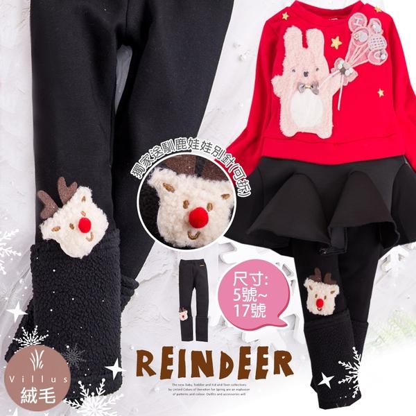 禦寒保暖~聖誕麋鹿針可拆~絨毛內搭褲(厚棉,內絨毛)中性款(300769)【水娃娃時尚童裝】