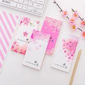 【BlueCat】日式櫻花紛飛可撕四種類型長條 便條紙 計劃