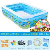 嬰兒童充氣遊泳池家庭超大型海洋球池加厚家用大號成人戲水池 180*145*60