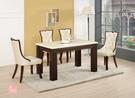 克里斯4.3尺胡桃原石餐桌 大特價580...