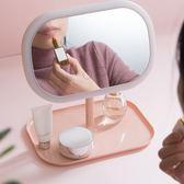 化妝鏡 鏡子led燈化妝女鏡帶燈便攜公主宿舍鏡充電臺式補光化妝燈梳妝鏡【快速出貨免運八折】