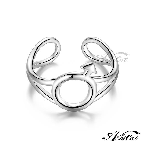 AchiCat 925純銀耳環 純銀飾 甜美可愛 耳夾式耳環 耳骨夾 男生符號GS8043