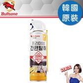 【Bullsone】冷氣除臭殺菌清潔噴霧 -檸檬