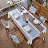 桌布 北歐格子風桌布布藝棉麻小清新現代簡約家用餐桌布文藝茶幾布 8色 交換禮物