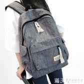 簡約雙肩包男女韓版中學生書包大容量旅行背包學院風電腦包休閒包 滿天星