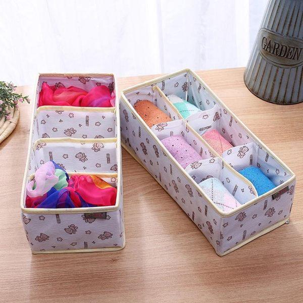 內衣收納盒裝內衣內褲的收納盒布藝衣柜襪盒子分格整理盒可折疊儲物盒收納箱 曼莎時尚