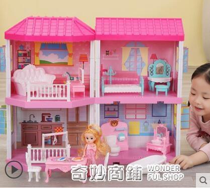 怡甜芭比洋娃娃屋女孩公主過家家仿真房子玩具超大型大號夢想豪宅 奇妙商鋪
