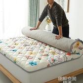 床墊軟墊租房專用榻榻米海綿墊被宿舍學生單人床褥子加厚地鋪睡墊
