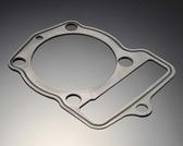 金屬汽缸下墊片(293-406-5700)