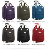 20寸行李包手提旅行包拉桿包女輕便拉包可愛韓版牛津拉桿包旅行袋  卡布奇諾