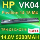 HP 8芯 VK04 日系電芯 電池 TPN-Q114 TPN-Q115 TPN-Q116 TPN-Q113 14-B023TX 14-B031TX 14-B025AU Pavilion 4 5 14 15 15T 15Z