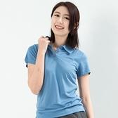 女款排汗POLO衫  CoolMax 吸濕快乾 機能涼感 舒適運動 空藍色