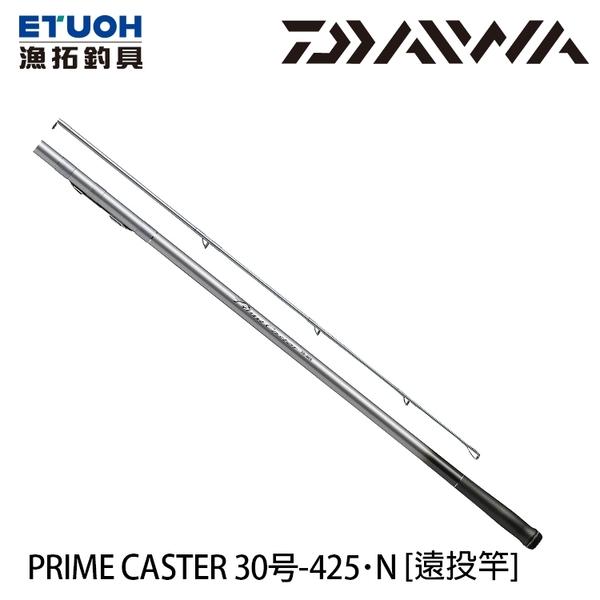 漁拓釣具 DAIWA PRIME CASTER 30-425.N [遠投竿]