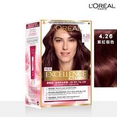 巴黎萊雅優媚霜三重護髮染髮霜 4.26 紫紅棕色 (172g)