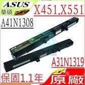 ASUS 電池(原廠)-華碩 F551,F551C,F551CA,X451C,X451CA, X551C,X551CA,D550, D550M, A41N1308, A31N1319