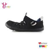 IFME 日本機能鞋 2020最新水涼鞋 中童 休閒運動鞋 Q7620#黑色◆OSOME奧森鞋業