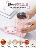 養生杯 奧克斯電熱水杯小型便攜式旅行電煮杯保溫養生杯多功能電燉調溫壺 萬寶屋