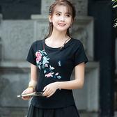 中國風刺繡上衣 民族風女裝復古繡花短袖修身中大尺碼女短袖上衣T恤