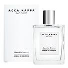 【Acca Kappa】白麝香 中性古龍...