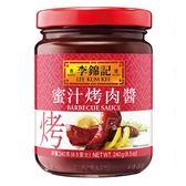 李錦記-蜜汁烤肉醬240g ◆86小舖 ◆