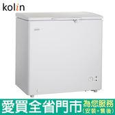 Kolin歌林155L臥式冷藏冷凍冰櫃KR-115F02含配送到府+標準安裝【愛買】