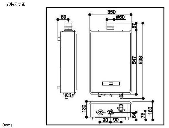 RUA-A1601WF (LPG/FE式) 林內熱水器 16L熱水器 強制排氣 屋內型熱水器 節能熱水器