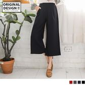 《KG0146》素色後鬆緊打褶八分寬褲 OrangeBear