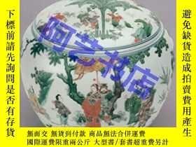 二手書博民逛書店Seventeenth-Century罕見Chinese Porcelain from the Butler Fa