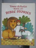 ~書寶 書T6 /收藏_QMV ~Tomie dePaola s book of Bibl