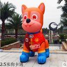 熊孩子❤狗年吉祥物充氣狗卡通氣模拱門開業慶典新年財神過年狗公仔(2.5米狗卡通)包含250w風機