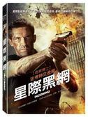 星際黑網 DVD | OS小舖