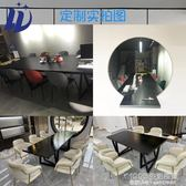 實木會議桌長桌簡約現代洽談桌椅組合loft辦公桌簡易長方形工作台 1995生活雜貨NMS
