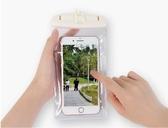 手機防水袋潛水手機套溫泉游泳觸屏oppo蘋果華為手機袋通用防水套 koko時裝店