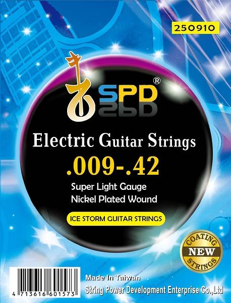 絃崴-SPD專業琴弦 冰爆弦 電吉他弦 2套 09-42 鍍鎳(250910)再加送Pick