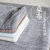 桌巾 簡約棉麻布藝餐墊日式墊茶巾隔熱餐桌墊拍照攝影背景素色茶餐巾