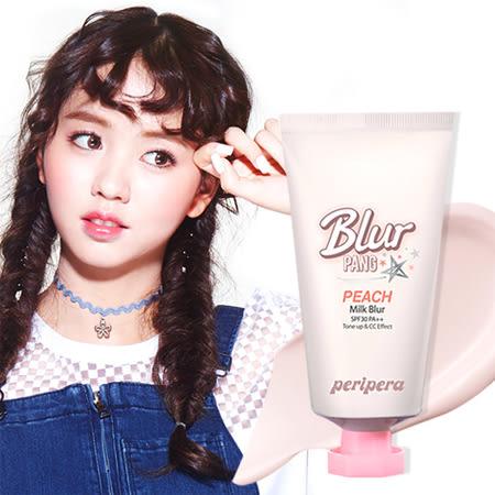 韓國 Peripera 魔幻牛奶CC隔離素顏霜(粉紅) 50mL 自然 妝前乳 飾底乳 亮白