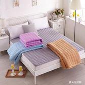 床褥子雙人 1.8m床褥墊防滑加厚保潔 床護墊薄款學生宿舍單    LY5779『愛尚生活館』TW