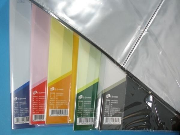 雙德 A4資料簿 SD-20 主色板(20入)40頁/一本入{定60} PP資料本 MIT製 SUANDER 資料夾 無內紙 SD020
