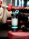 自動攪拌杯 健身杯子搖搖杯蛋白粉代餐奶昔攪拌杯大容量便攜運動水杯男 【米家科技】