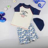韓國寶寶分體兒童泳衣男童男孩小中大童防曬速干海邊沙灘泳裝泳褲 8-29qjst