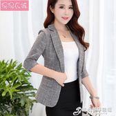 西裝外套chic格子小西裝女韓版短款薄外套七分袖春裝休閒復古西服修身 時尚芭莎