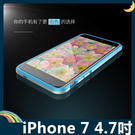 iPhone 7 4.7吋 雙色金屬邊框...
