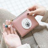 新款韓版小錢包女短款多功能學生小清新兩折疊錢夾可愛零錢包     麥吉良品