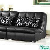 IHouse-JACK 黑傑克 極簡加厚沙發-單人坐黑色
